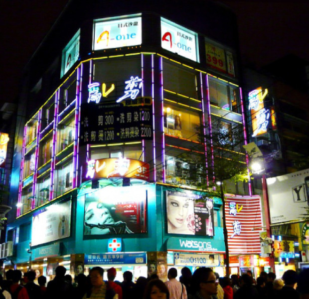 The best shopping districts in Taipei, Taiwan