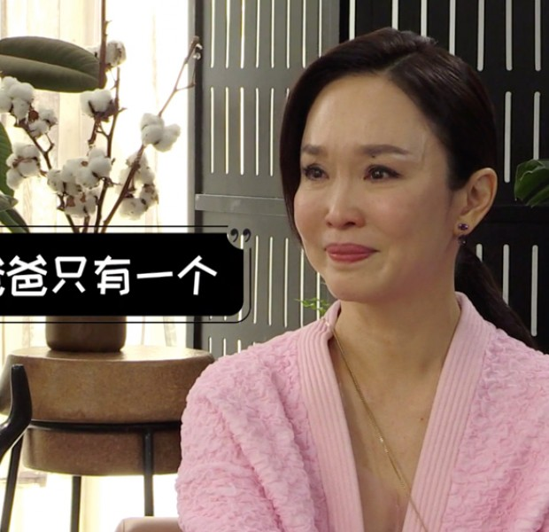 Fann Wong still haunted by media report that she would have been 'submerged in a pig's cage'