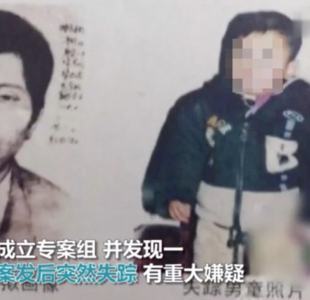 18-year-old Chinese boy told adoptive father is prime suspect in real parents' murder