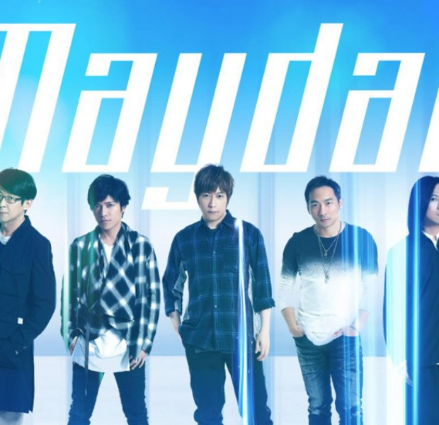 Watch Mayday's concert livestream on May 31