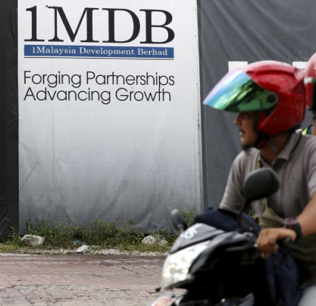 Malaysia's 1MDB, ex-unit seek recovery of $30b in assets