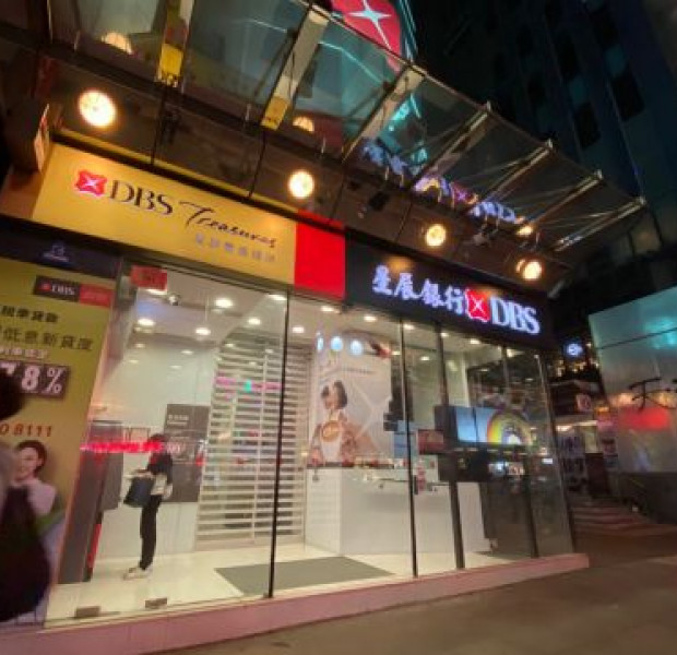 DBS branch in Hong Kong vandalised with vulgarities directed at PM Lee Hsien Loong, PAP; graffiti has been removed