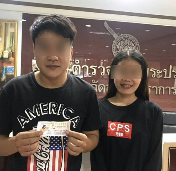 Till wealth do us part: Thai man flees from wife after winning $270,000 lottery