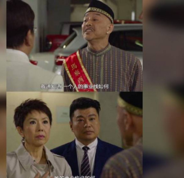 Malaysian wants 'offensive' HK drama to be taken off the air
