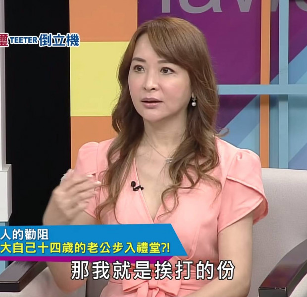 Taiwanese actress finds out hubby's mistress is her mother