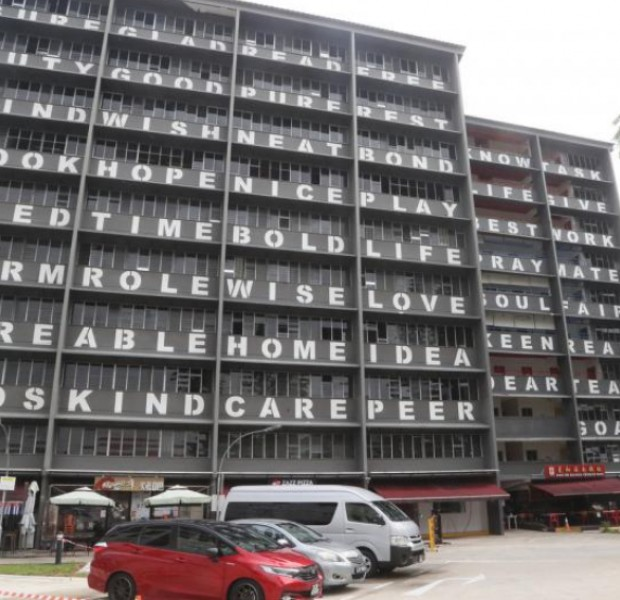 Lasalle student, 22, falls to her death from dormitory in Selegie