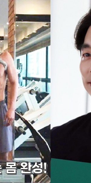 Gong Yoo's muscled bod on display as his personal trainer spills the beans on his workout regime