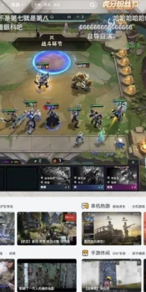 China bans more live-streamers for 'illegal' activities in latest crackdown