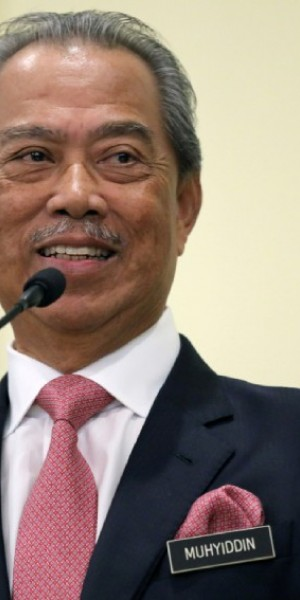 Setbacks force Malaysia PM Muhyiddin Yassin to call off launch of new Perikatan Nasional alliance