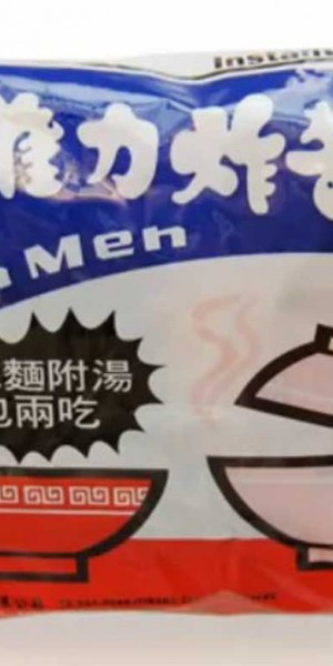 Famous instant noodle brand pulled back into food scandal