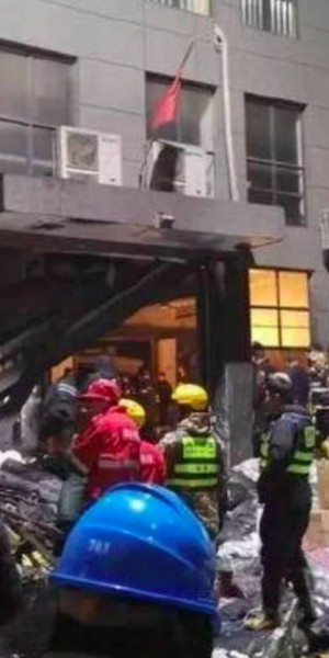 9 killed after waste water tank explodes at Chinese factory