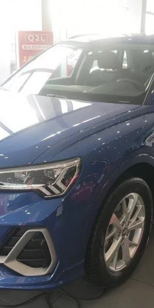 Parents pay $13,500 after 3-year-old scratches 10 Audis in China showroom