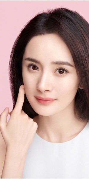 Yang Mi reportedly spent the night in hotel with rumoured boyfriend Wei Daxun