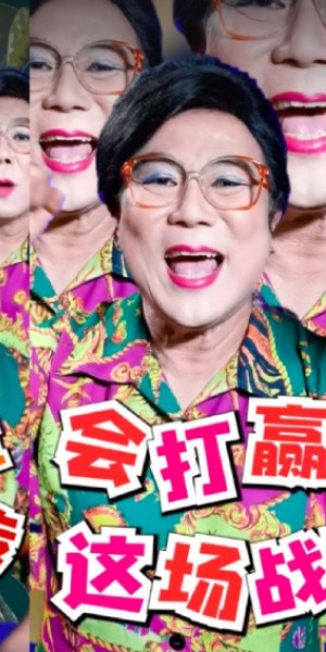 Singapore's most famous auntie declares war on coronavirus with song