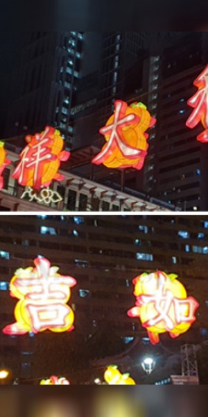 Chinatown displays mix up Chinese New Year greetings