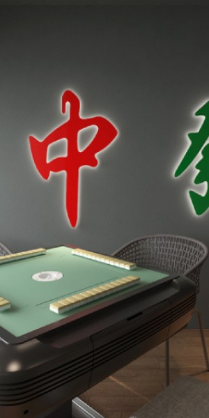 Every mahjong addict's dream? This Punggol home has a luxe mahjong corner complete with a giant LED hong zhong