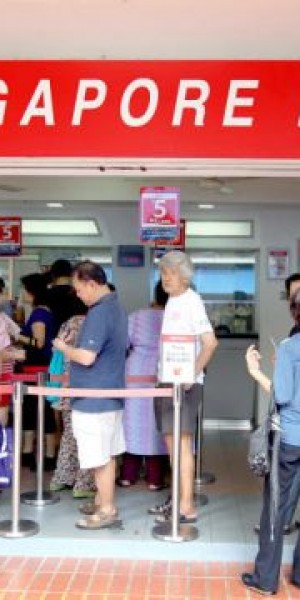 Singapore Pools' online Toto Quick Pick option hit by 2 software glitches; '49' left out of numbers generated