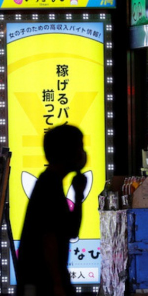 Tokyo enlists nightclub workers for Q&A-style videos to fight coronavirus