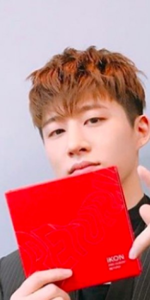 Daily roundup: iKON's B.I leaves group following allegations of drug use - and other top stories today