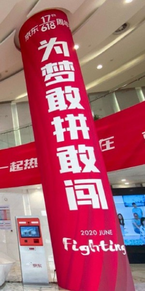 Live-streaming craze pushes China shopping event beyond e-commerce