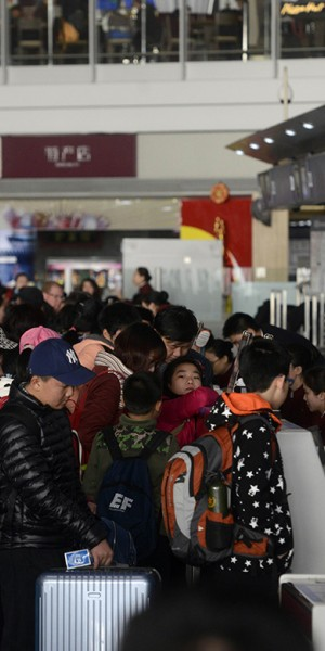 Beijing airport most punctual in China