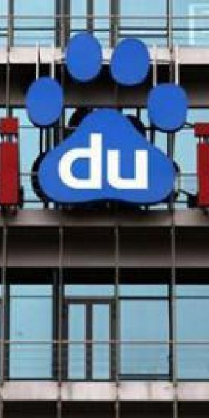 Baidu sued amid claims of video copyright violation