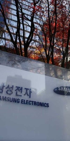 Samsung puts transition process on fast-track