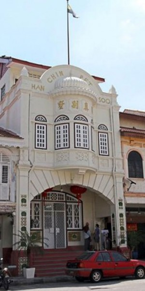 What you may have not known about Ipoh