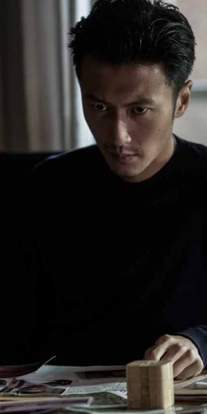 Nicholas Tse's tip for looking young