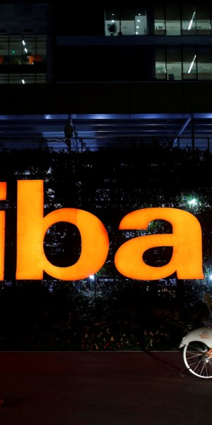 Alibaba wants to help S'poreans excel at e-commerce too - classes start Jan 2018