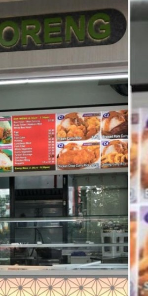 Stall with signboard in Malay sells pork curry rice, sparking controversy among Muslim netizens