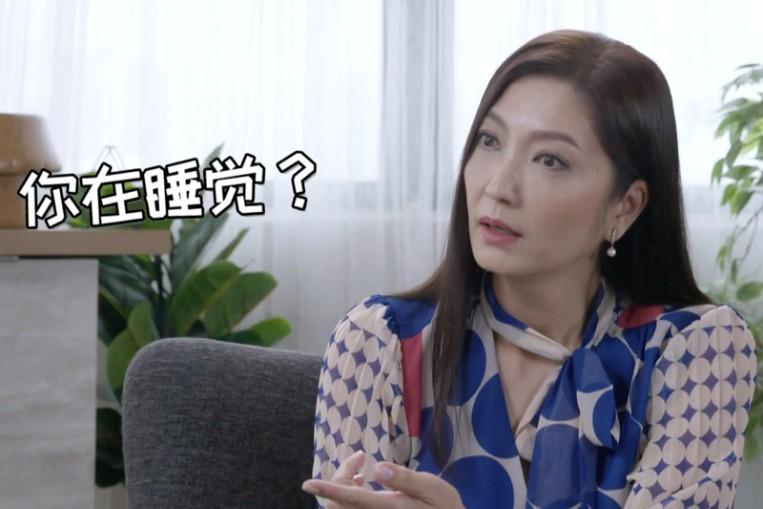 Huang Biren says directors labelled her as having an