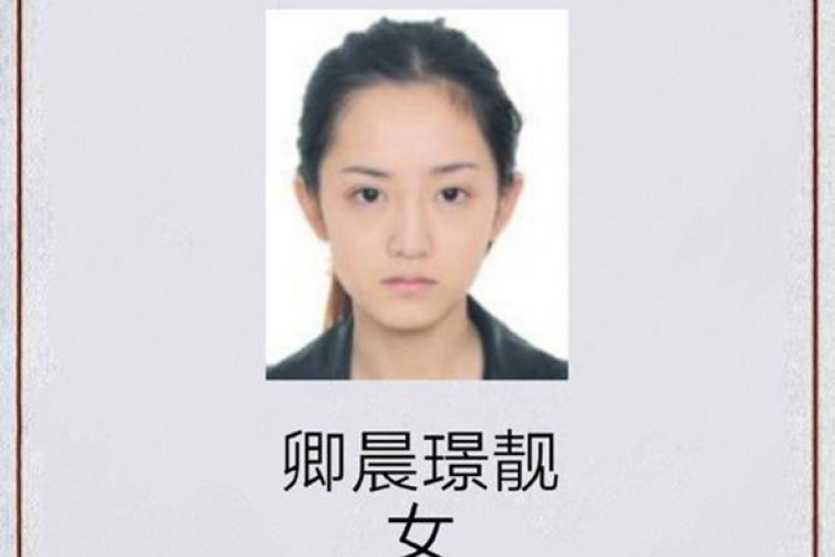 Women prettiest chinese 30 Most