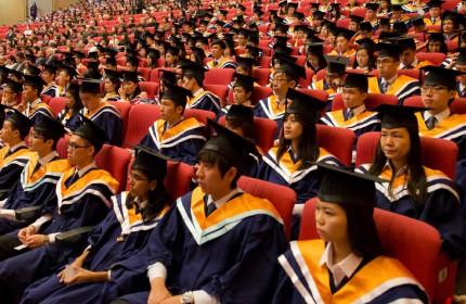 NTU launches 9 new undergrad programmes in business, engineering
