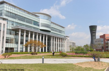 Incheon National University looks to connect Korea to world