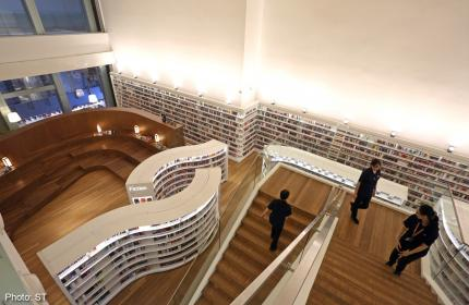 library@orchard returns after 7 years