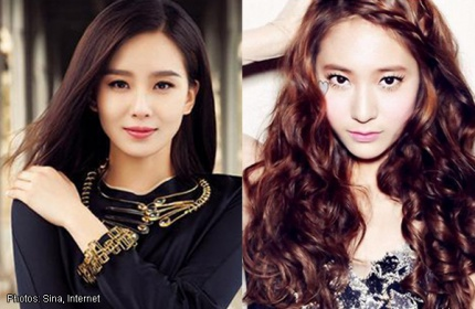 Chinese netizens name top 10 Asian goddesses of 2014