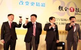 Zaobao.com 'a symbol of Singapore's soft power'
