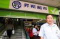Sheng Siong plans to operate supermarkets in China