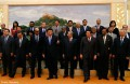 China and 20 other countries sign up to regional bank
