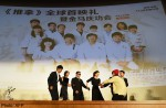 Movie brings China's blind masseurs out of the shadows