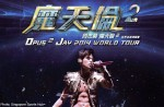 'Several hundred refunds' issued for Jay Chou's concert after postponement: Report
