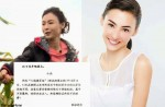 Cecilia Cheung denies bringing man back to her house in Hong Kong