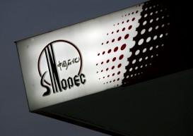 In rare move, Sinopec offers refineries bonus to export surplus diesel: Sources