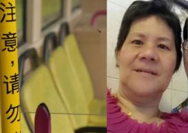 Woman who fell inside bus dies