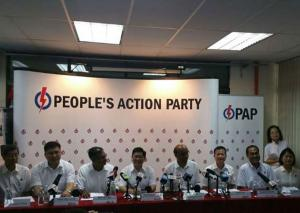 Top 5 things about PAP's Aljunied GRC team