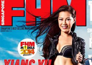 Singapore FHM ceases operations