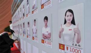 University graduates in China can now be 'bought' from Taobao