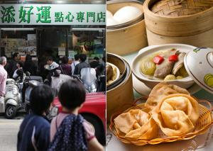 10 Hong Kong dim sum restaurants who have earned their reputations
