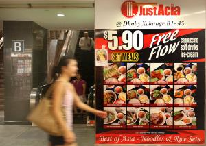 MRT stations no place for eateries